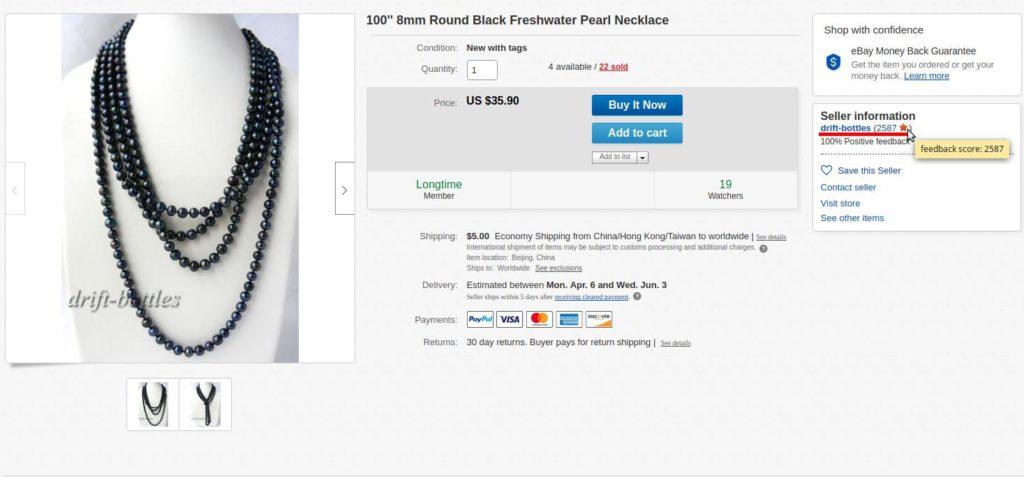 Look beyond the feedback score on eBay