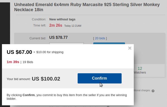 Bid to win strategy on eBay. Step #4